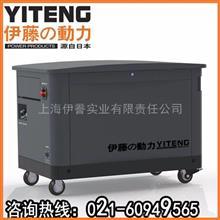 车载专用电源15KW静音汽油发电机/YT15RGF-ATS