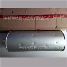 东风天锦消声器总成 原厂正品/1201010-KC100