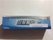 潍柴 德龙 一汽 欧曼OH6氧传感器/612600191585