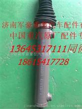 重汽新黄河原厂C5B转向助力缸总成WG9131470250/WG9131470250