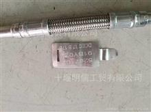 5267102 东风康明斯ISDe国4增压器组合软管