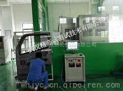 精亦诚 汽车玻璃升降器耐久试验台/非标