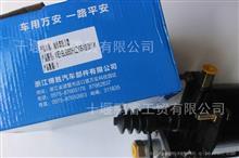 客车 离合器助力器 公交指定品牌/VIEYBL6850H-LZ105-100MY-W