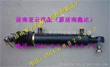 安徽华菱方向机转向器助力油缸 34FD-01390/安徽华菱方向机转向器助力油缸 34FD-01390