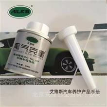 安捷迅 尾气克星尾气净化剂处理剂包过/12556