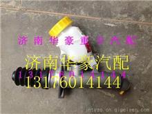 重汽豪沃HOWOA7T7HT5G驾驶室离合器总泵/WG9719230023离合器总泵铝离合器油壶