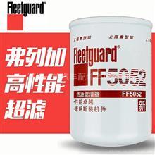 上海弗列加 工程机械小松 燃油滤清器 FF5052FF5052/上海弗列加 工程机械小松 燃油滤清器 FF5052FF5052