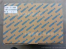 万安装车空气干燥器总成/1417035600070