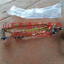 三一雨刷连动杆 三一重工搅拌车汽车配件 雨刷连动杆/三一雨刷连动杆 三一重工搅拌车汽车配件