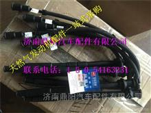 公交燃气高压导线/G1A00-3705070A