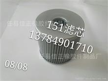 方向机滤芯,方向机油壶液压滤芯。/151/153