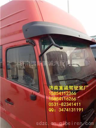 货车后尾灯接线示意图
