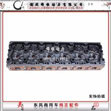 东风商用车雷诺国5发动机新材料气缸盖总成/D5010224491