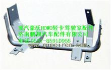 HOWO轻卡踏板支架 HOWO轻卡事故车配件 HOWO轻卡车架总成/LG1611230011