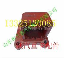陕汽汉德车桥钢板弹簧导向座(后桥右)/DZ9112520602
