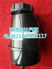 正宗原厂重汽T7H转向油罐/WG9725470233