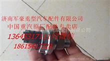 潍柴机油压力报警器612600080875/612600080875
