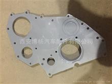 陕汽通力宽体车齿轮盖/612600062770
