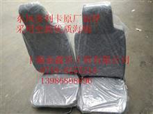 优势供应68DN15-010 多利卡B07司机座椅/68DN15-010