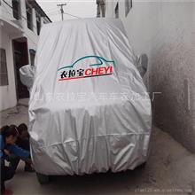 量大优惠品质保证部队专用车衣车罩车头罩防腐蚀防虫/35643