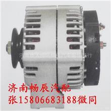 一汽解放大柴道依茨发动机发电机JFZ255-0311