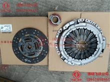 东风锐铃、凯普特ZD28轻型发动机离合器压盘/1601090-E21321