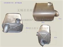 安徽华菱消声器总成/1201AH23DZ-010