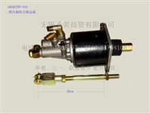 安徽华菱离合器助力器/1604A7DP-010