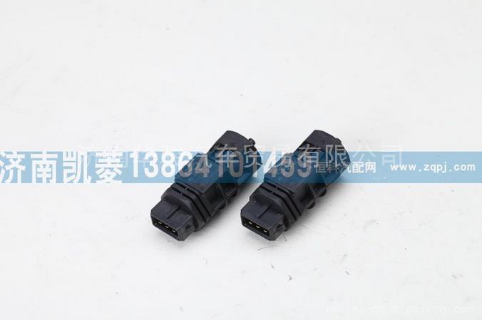 华菱重卡车速传感器 华菱星马车速传感器/36A4D-10050