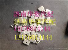福田欧曼ETXGTL2280雄狮神州驾驶室玻璃卡扣/1B24961200026