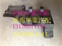 福田欧曼ETXGTL2280雄狮神州驾驶室空调压缩机支架/1B24981280346