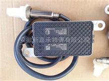 尿素系统氮氧传感器/0001