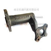 东风天锦后弹簧制动室支架/3502030-KC100