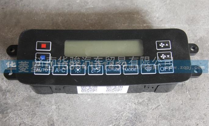 华菱空调控制面板(仪达) 华菱星马空调控制面板(仪达)/8112M-010
