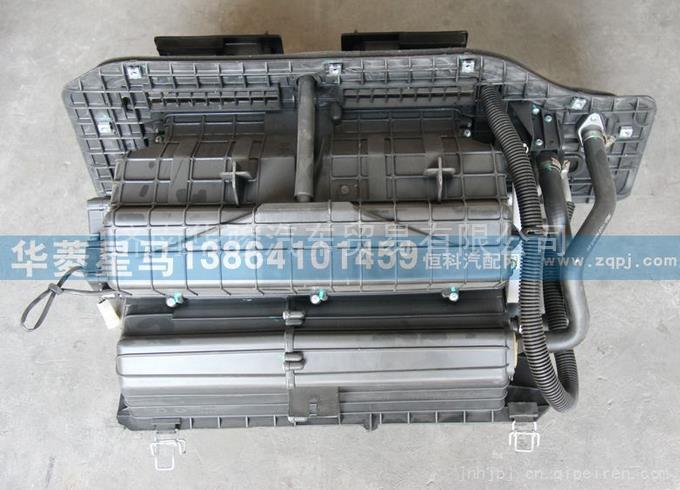 华菱空调暖风蒸发器总成 华菱星马空调暖风蒸发器总成/81H08-00060
