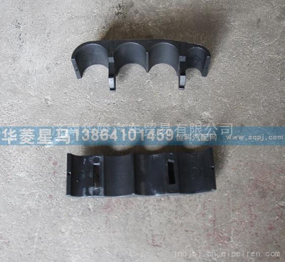 华菱暖风-空调管管夹 华菱星马暖风-空调管管夹/81M-08031
