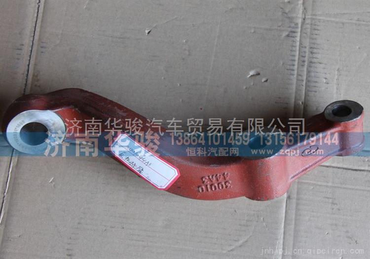 华菱直拉杆臂 华菱之星直拉杆臂/3001044A3
