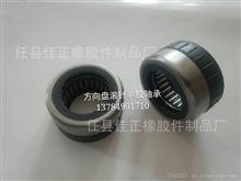 解放车方向盘轴承/254012
