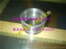 玉柴天然气进气门座圈/M2A00-1003173B