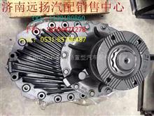 中国重汽曼桥差速器总成/11011