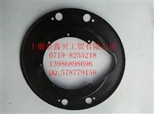 常年优势供应东风轻卡轻客前防尘罩 3501Q54-051/3501Q54-051