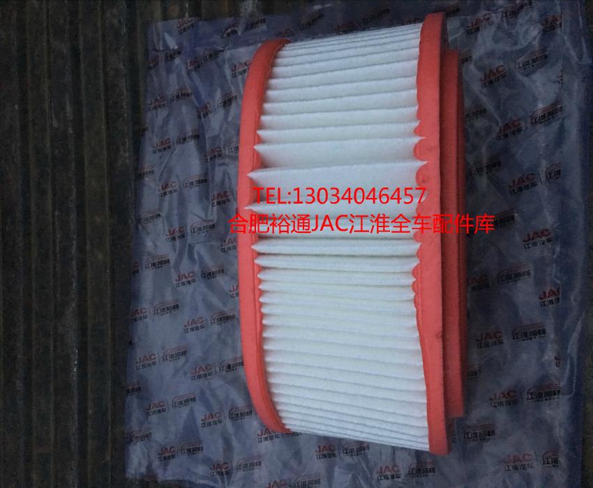 JAC江淮帅铃微卡JAC-1020空气滤芯组件/1109140W5000