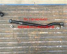 JAC格尔发直拉杆总成球肖丝牙直径22 锥度直径28//3003100H3A10