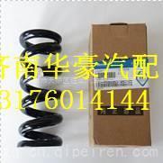 福田欧曼ETXGTL2280 前悬置螺旋弹簧 减震器弹簧/欧曼原厂正品配件1B24950200158