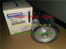 小松PC270-8齿轮室组/发动机配件/PC270-8