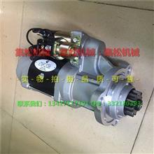 康明斯QSM11起动马达5284084/排气门座垫/QSM11