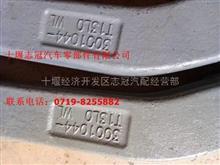 T13L0转向节上臂-直拉杆臂-东风天龙/3001044-T13L0