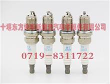 玉柴天然气发动机火花塞My800-3705002A/玉柴天然气发动机火花塞My800-3705002A,LN100-3705002