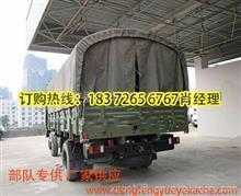 东风原厂军车篷布优势特点_在哪里购买/EQ1118GA EQ5118