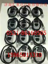 潍柴氮氧化物传感器 612640130013/612640130013